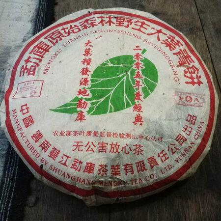 Mengku Romg Shi Yesheng Puerh